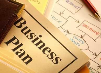 Як скласти бізнес план для отримання кредиту в Україні