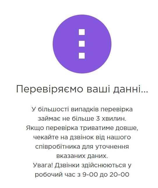 Финхаб проверка данных
