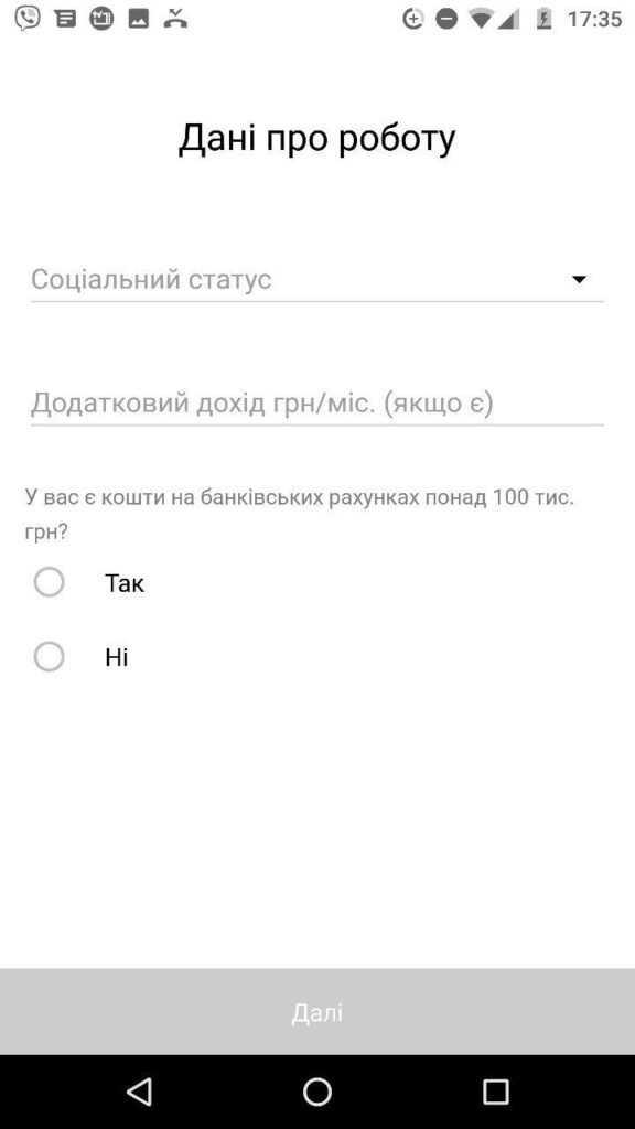 Анкета Монобанк