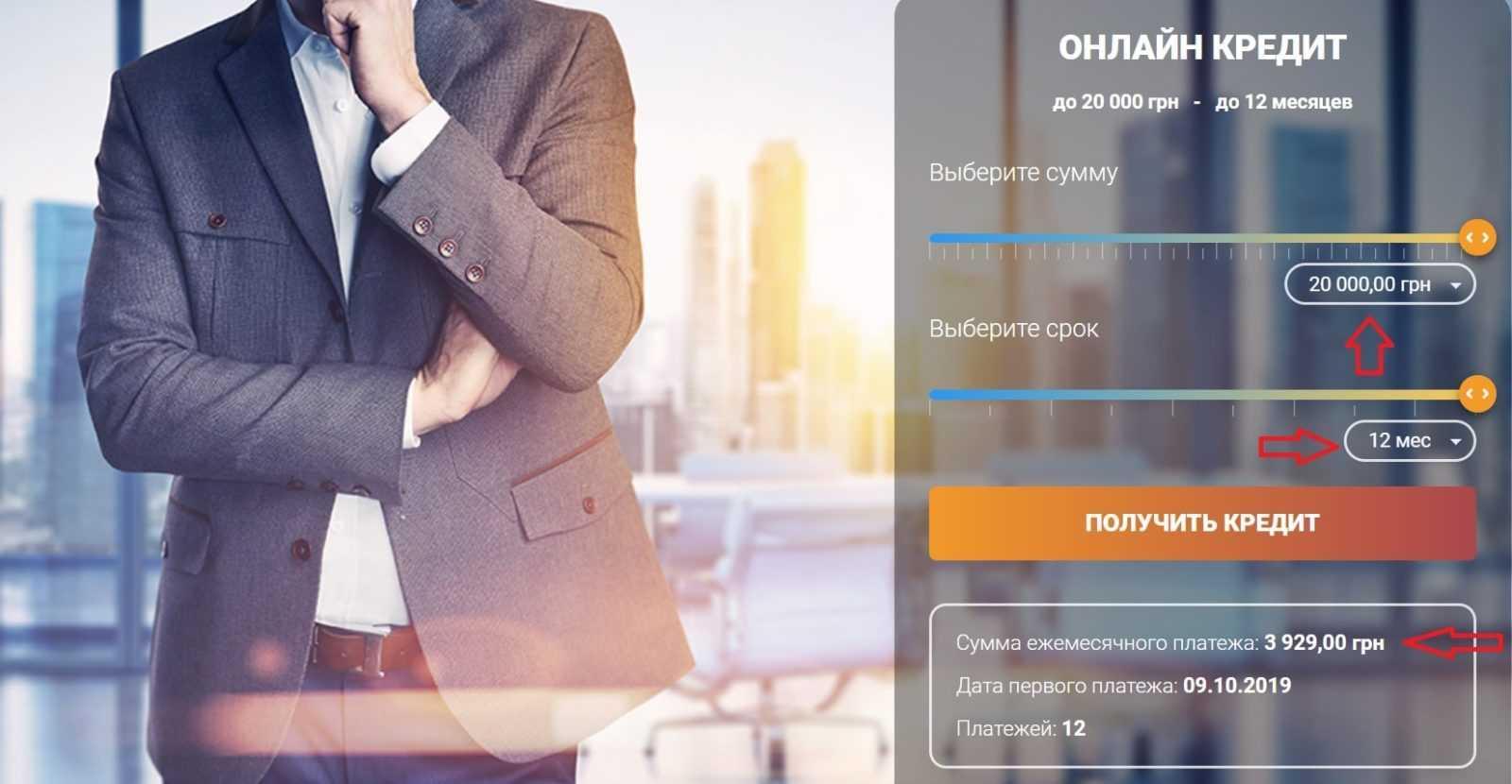 Онлайн кредит на карту с низким процентом можно ли в 15 лет взять кредит