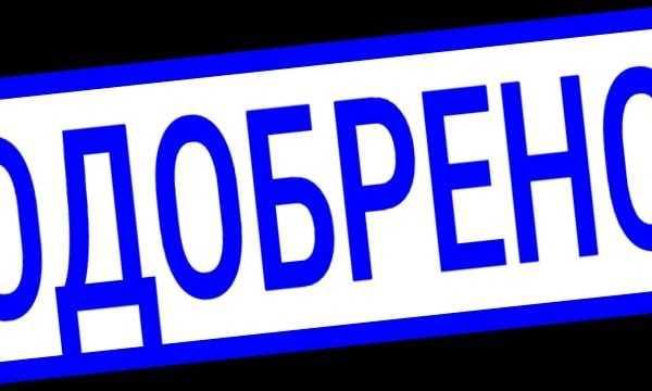 Перекредитование микрозаймов в Украине