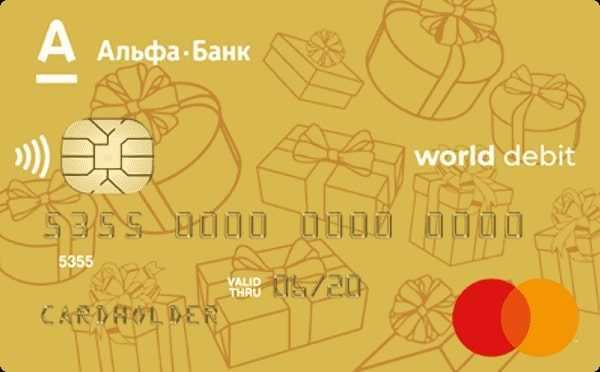 Как заказать карту Альфа Банк и заработать на этом 200 грн