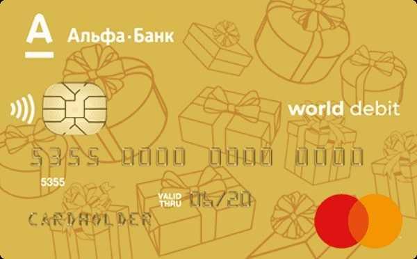 Як замовити карту Альфа Банк та заробити на цьому 200 грн.?