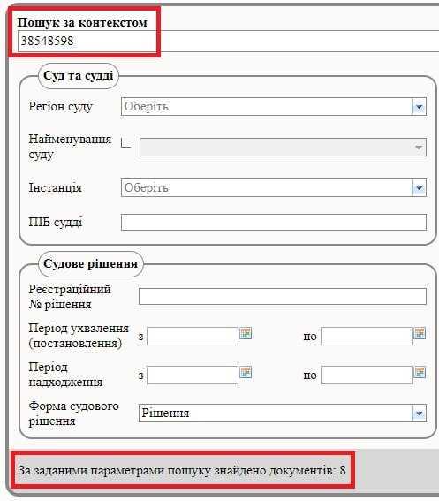 Суди Кредит Каса