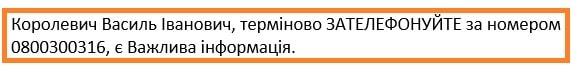 СМС debtfort