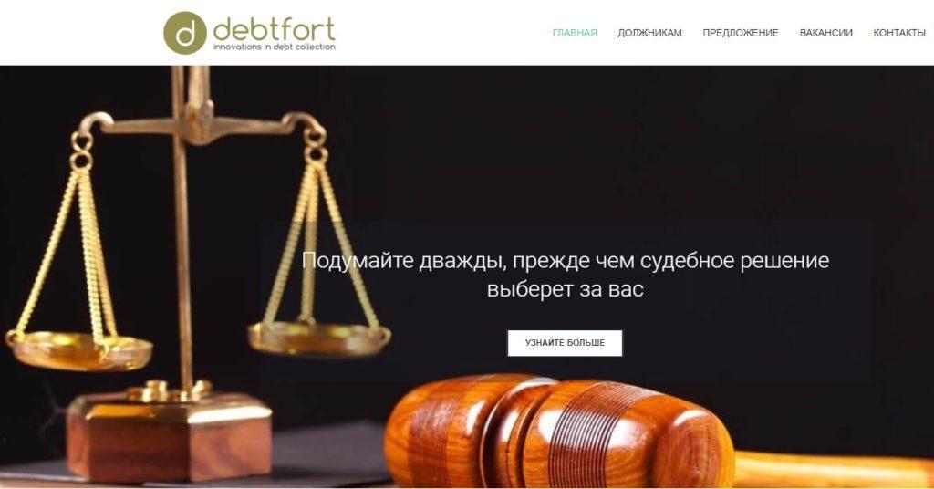 Суд з Дебтфорт