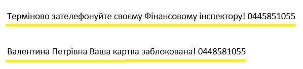 СМС FACTOR