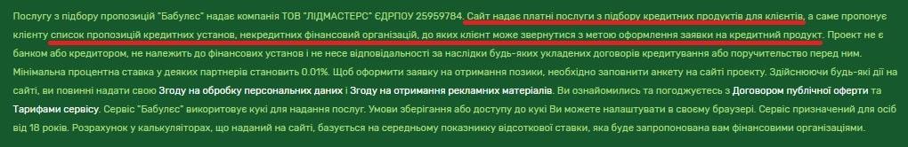 онлайн брокер babules