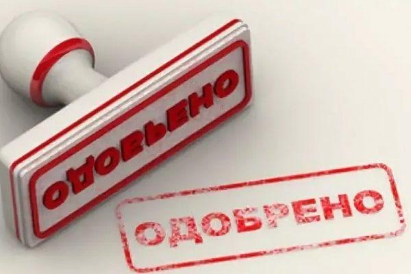 Помогите получить кредит с плохой кредитной историей