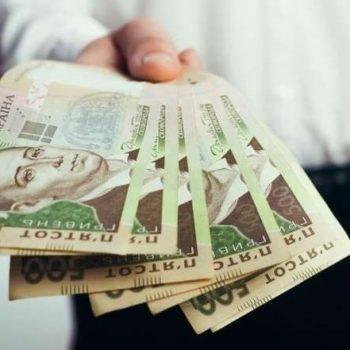 Помогу деньгами в Украине: как реально получить помощь?
