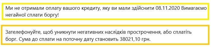 СМС Манивео