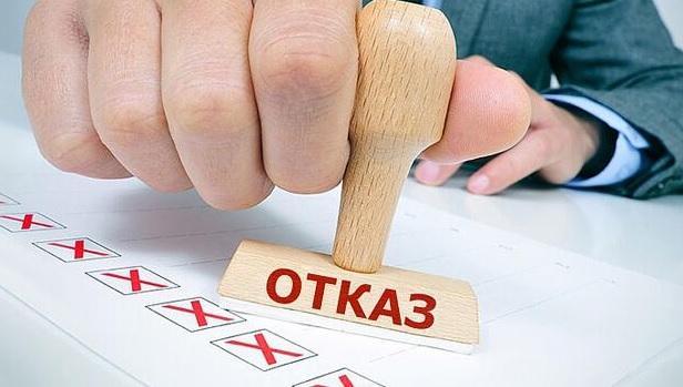 Почему не дают кредит в Украине и что делать?