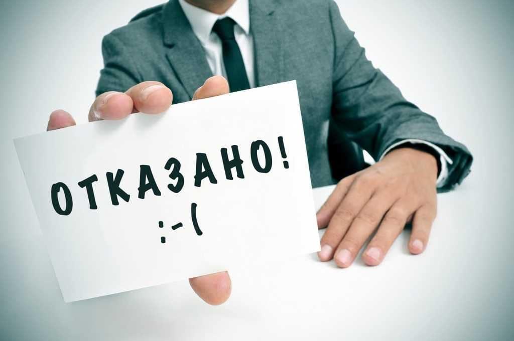 Ніде не дають кредит в Україні: що робити?