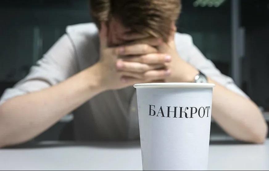 Прощают ли МФО долги в Украине и какие именно микрозаймы?